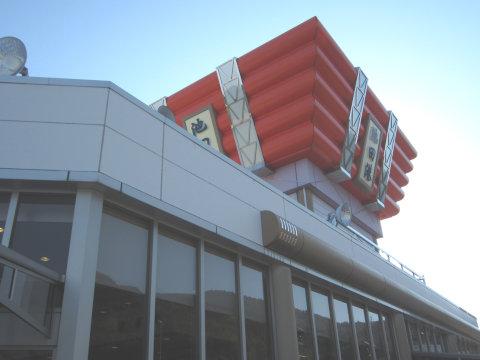 小豆島池田港の建物