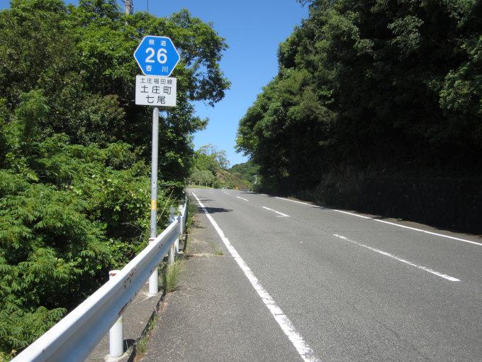 香川県道26号のヘキサ土庄町七尾