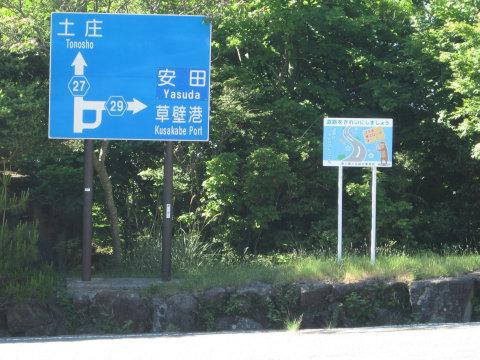 土庄や草壁港と書かれた青い道路案内標識