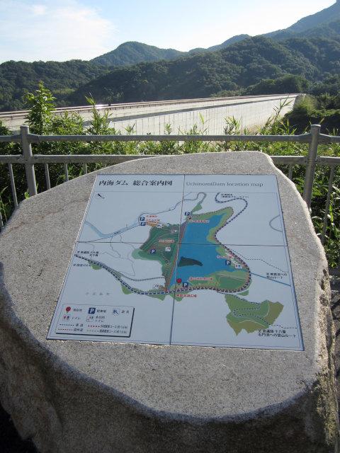奥に内海ダム手前に説明が書かれた石