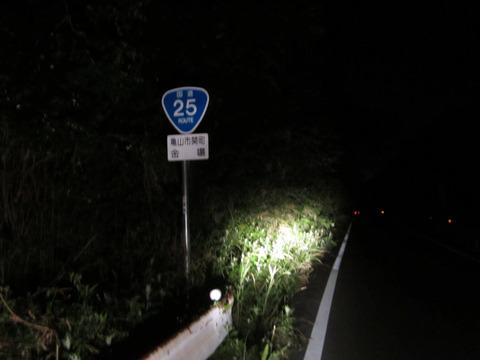 非名阪おにぎり_亀山市関町金場