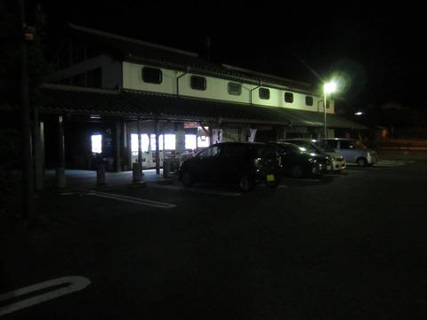 道の駅関宿外観