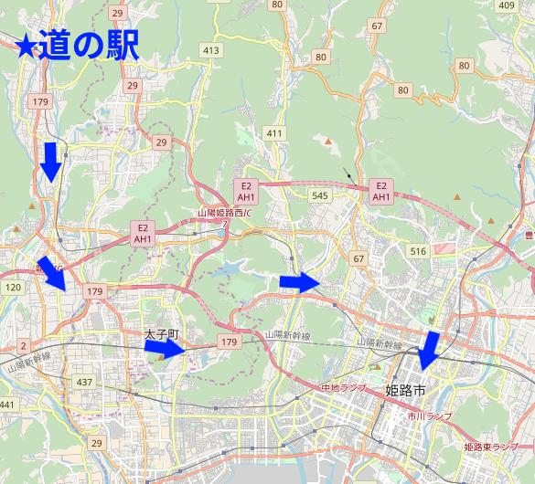 姫路周辺地図矢印入り