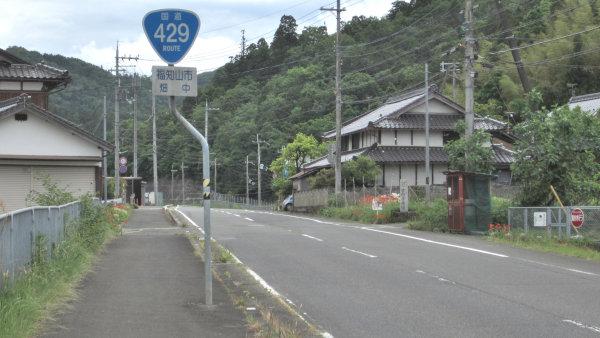 国道429号おにぎりと風景_福知山市畑中