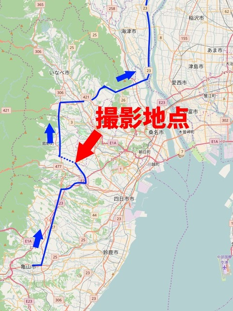 亀山から長良川広域地図_矢印付き