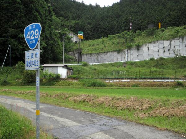 酷道429号榎峠兵庫側入口付近