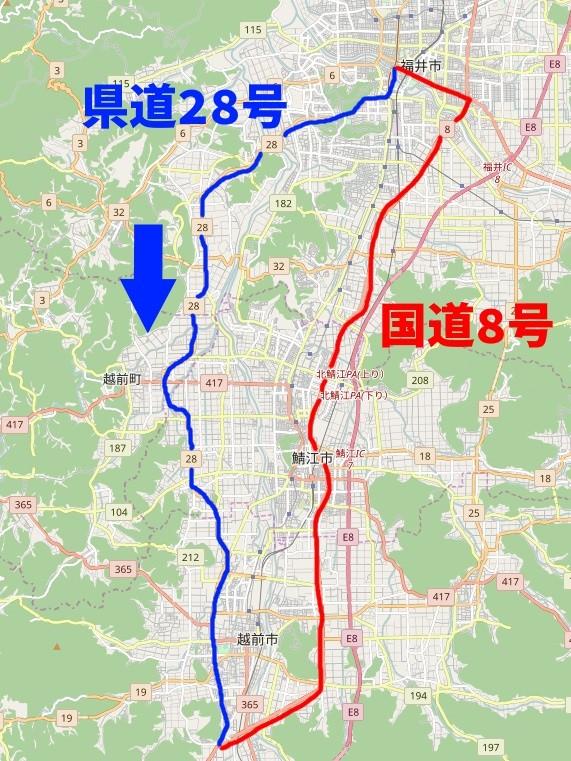 国道8号と県道28号の地図_矢印入り