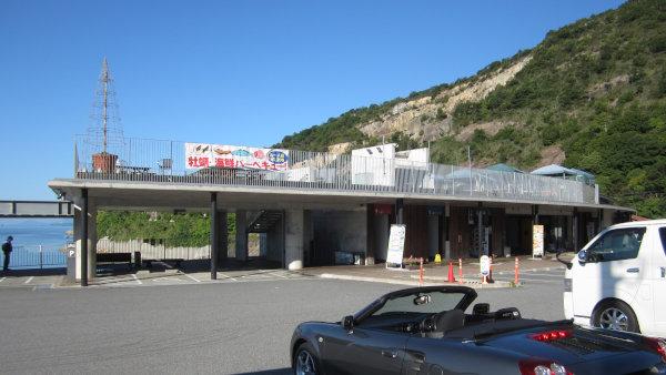 道の駅みつ