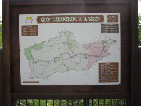 那賀町マップ