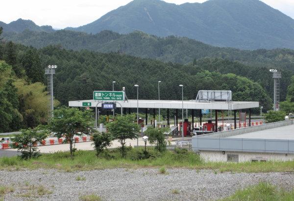 遠阪トンネル料金所