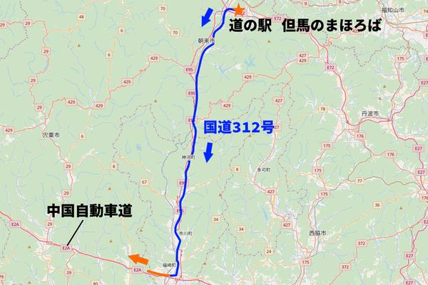 国道312号朝来市からの広域地図矢印入り
