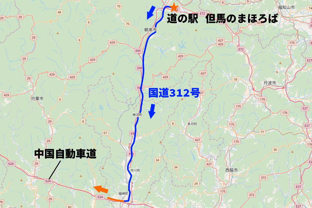 朝来市を通って姫路へ【H29初夏ツーリング part10】