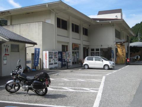 道の駅もみじ川温泉駐車場
