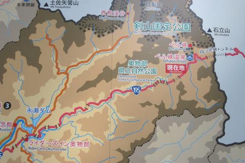 べふ峡温泉入口にあった周辺地図