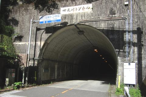 四ツ足峠トンネル徳島側
