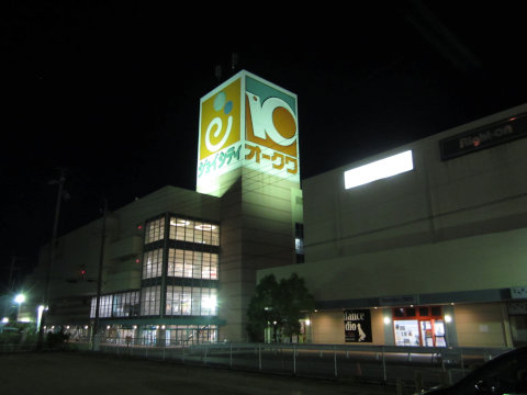 伊賀上野のショッピングセンター1