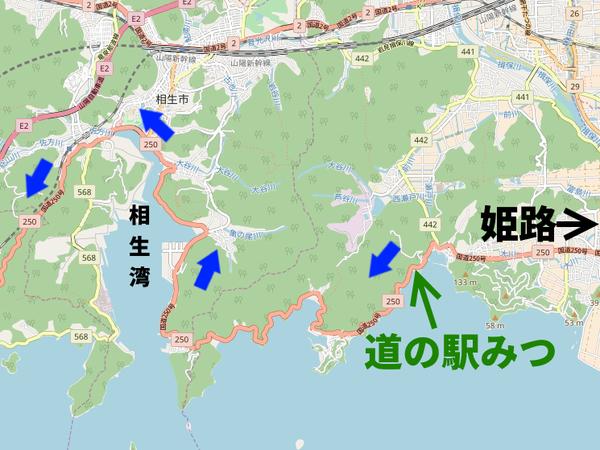 道の駅みつ周辺の地図_矢印入り1