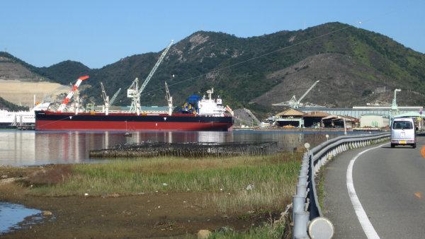 国道250号相生付近の船