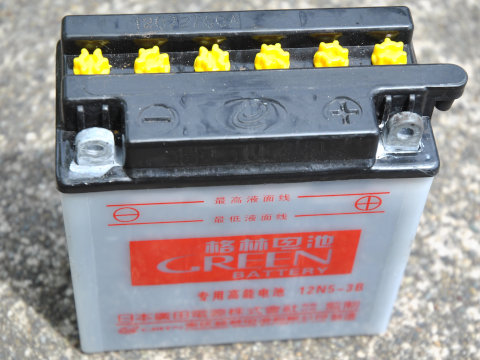 中華バッテリー