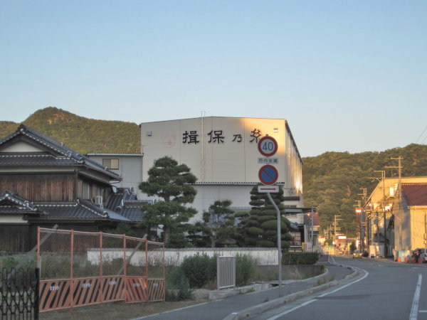 揖保乃糸の建物