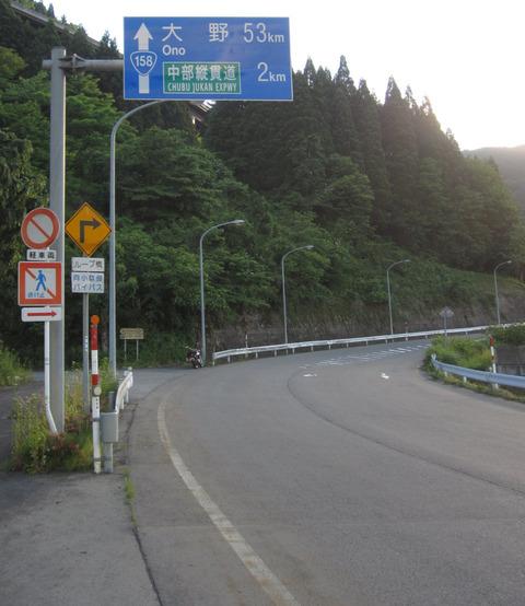 白鳥ループ橋登り口の標識類
