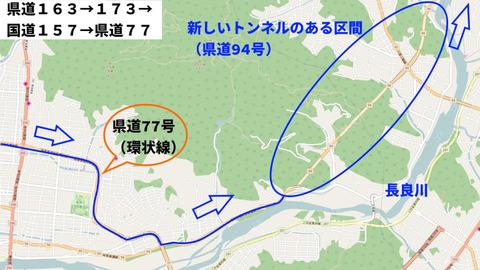 環状線と岐阜県道94号接続地点付近の地図_コメント入り
