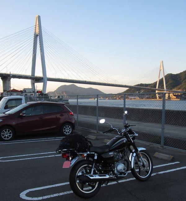 生口橋とYB125SP